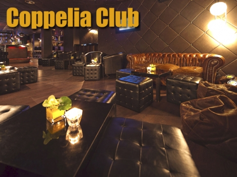 LetsBonus & Coppelia Club